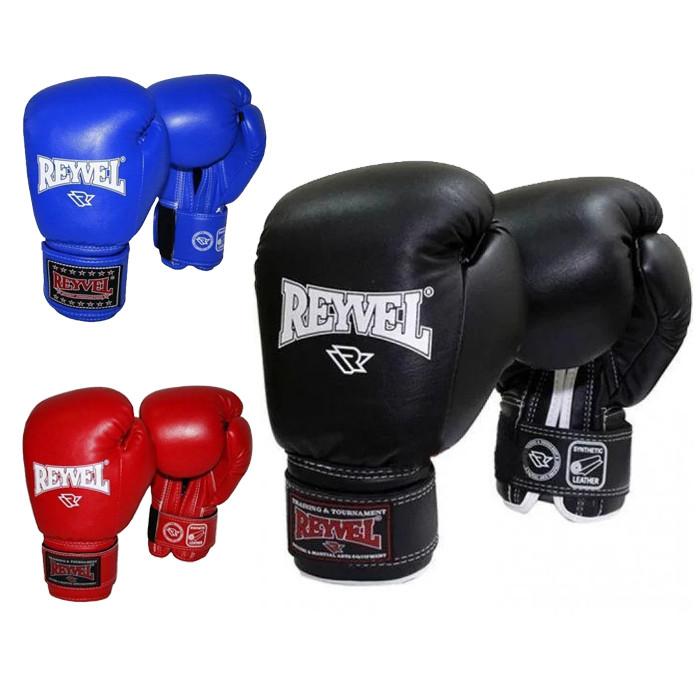 Детские боксерские перчатки Reyvel 8 oz винил (черные, красные, синие)
