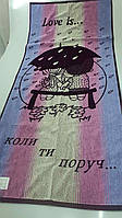 Полотенце махровое ТМ Речицкий текстиль, Love is 67х150 см