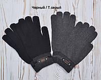 Айфон мужские сенсорные перчатки L. Есть черные
