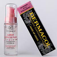 Сатиновая база для макияжа Dermacol