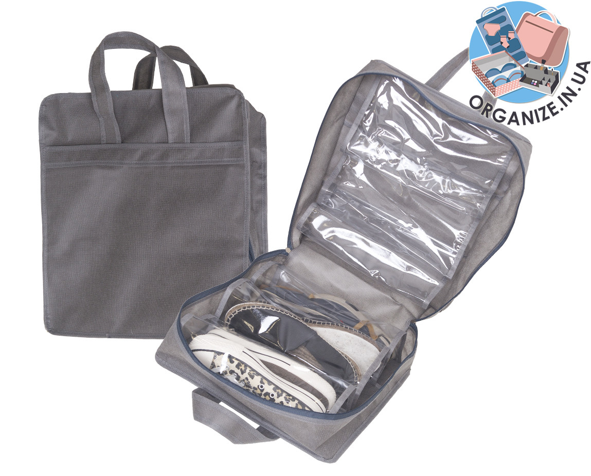 Сумка-органайзер для обуви ORGANIZE (серый)