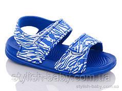 Детская летняя обувь 2020 оптом. Детские босоножки бренда Luck Line для мальчиков (рр. с 24 по 29)