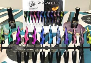 Шикарный гель лак кошка-хамелеон Global Fashion 24D.