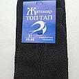 Шкарпетки Чоловічі Топ Тап сітка 45-46 розмір, фото 4