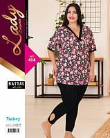 Женский комплект производитель Турция