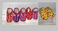 Тапочки на девочку 11-14 р Чернигов(Берегиня) много расцветок арт 1009.