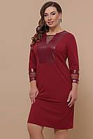 Стильное бордовое платье с длиной до середины колена.
