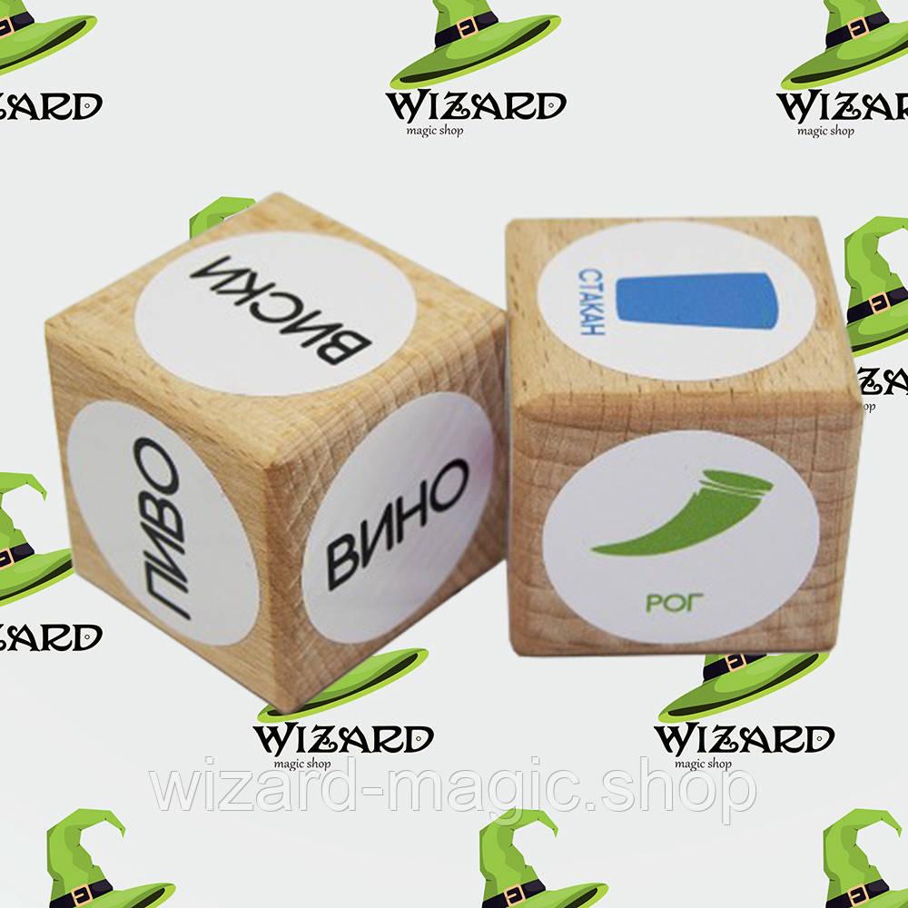 Застольные кубики