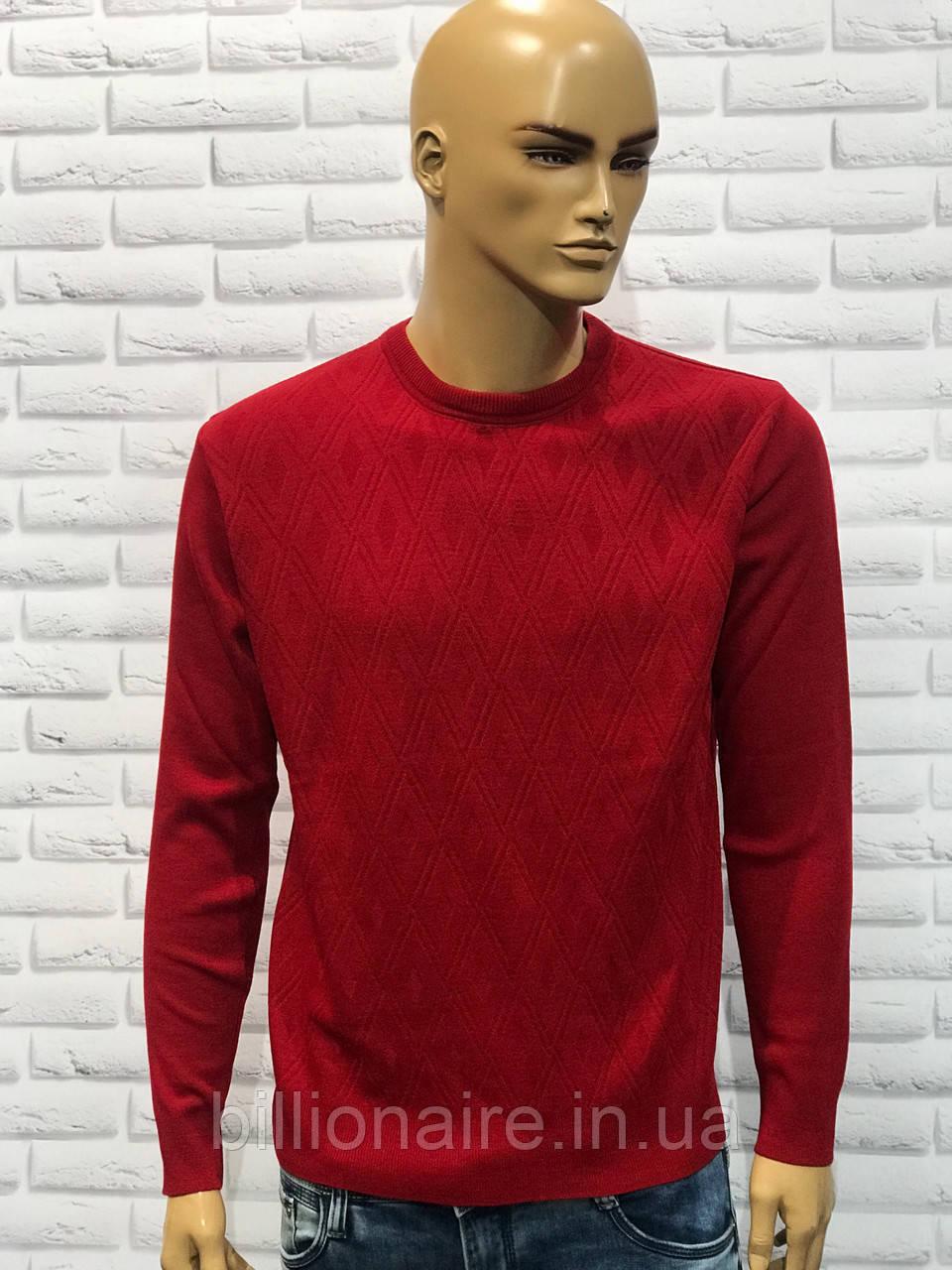 Чоловічий тонкий шерстянний светр