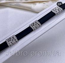 Каучуковый браслет с серебром Кэмила