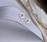 Сережки гвоздики с золотом в серебре Звезды, фото 3