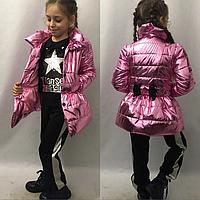 Детская куртка плащ на синтепоне металлик весна/осень рост:116;122;128;134
