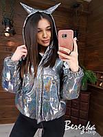 Весенняя блестящая куртка, размер 42-46