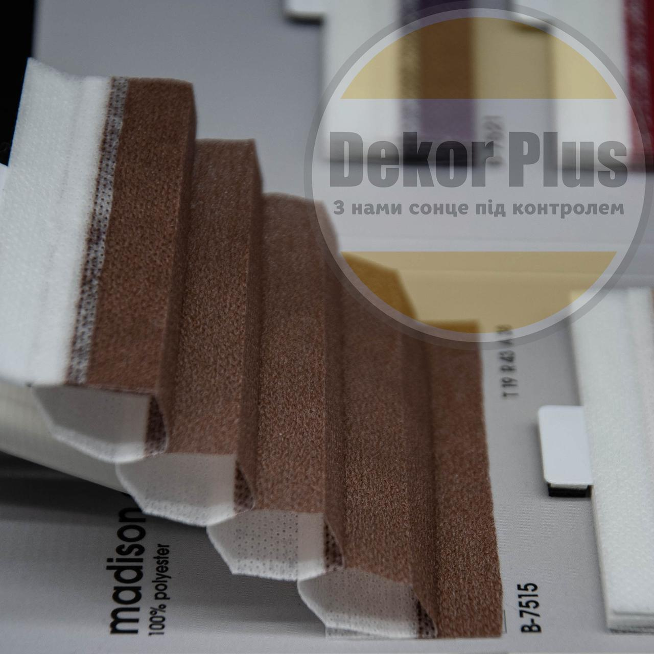 Штори плісе Madison duotone (16 варіантів кольору)
