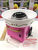 Аппарат для приготовления сладкой ваты на колесах Carnival Pink