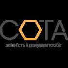СОТА – звітність та електронний обмін документами онлайн