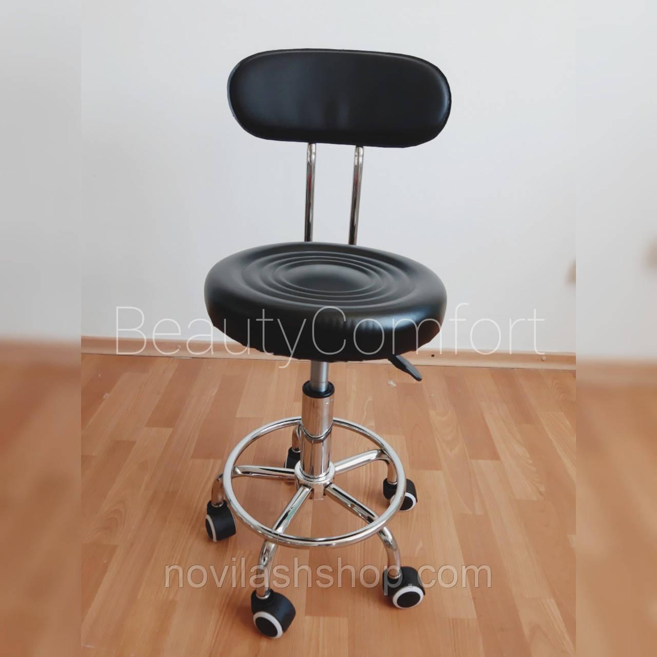 Стул для мастера со спинкой, регулировкой высоты (черный)