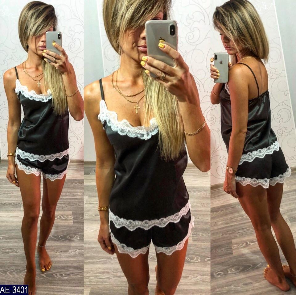 Женская красивая пижама с шортами двойка шелковая 42-44 44-46 размеры есть цвета