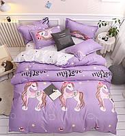 Полуторный комплект постельного белья My Love (сиреневый), фото 1