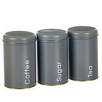"""Стильные металлические кухонные контейнеры для чая кофе и сахара. """"Elegance"""" 3 шт.  15,5х9,5 см"""