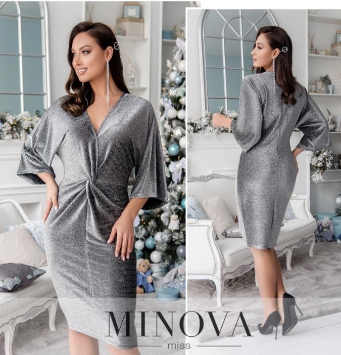 Ошатне плаття з люрексу батал ( срібло ) Розміри: 50,52,54