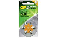 Батарейка для слуховых аппаратов GP ZA 10-D6, PR10, DA10X, 1.45V