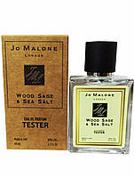 Тестер унисекс Jo Malone Wood Sage & Sea Salt, 60 мл