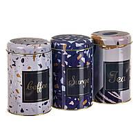 """Комплект жестяных кухонных контейнеров """"Пёстрые расцветки"""" 3 шт. 15,5х9,5 см"""