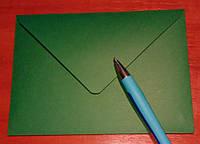 Конверт С6 зеленый 120гр