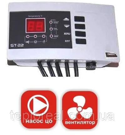 Автоматика для твердотопливных котлов Tech ST-22N Sigma (Польша)