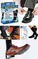 Компрессионные Антиварикозные гольфы Miracle Socks