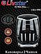 Кофеварка капельная 650W + 2 чашки в подарок. Кавоварка, кофе, фото 2