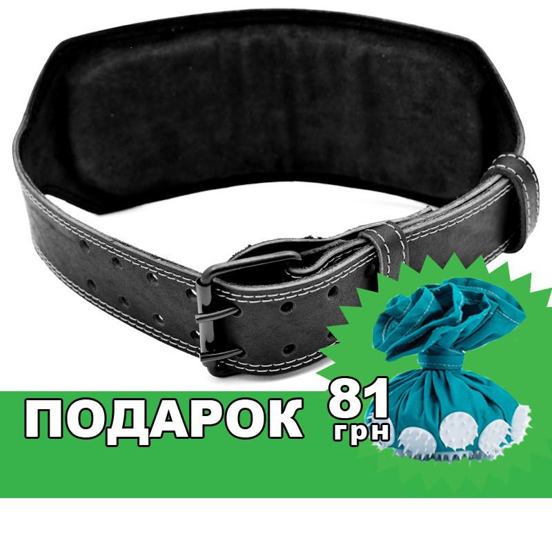 Пояс кожаный атлетический 60/150 мм, пряжка, однослойный