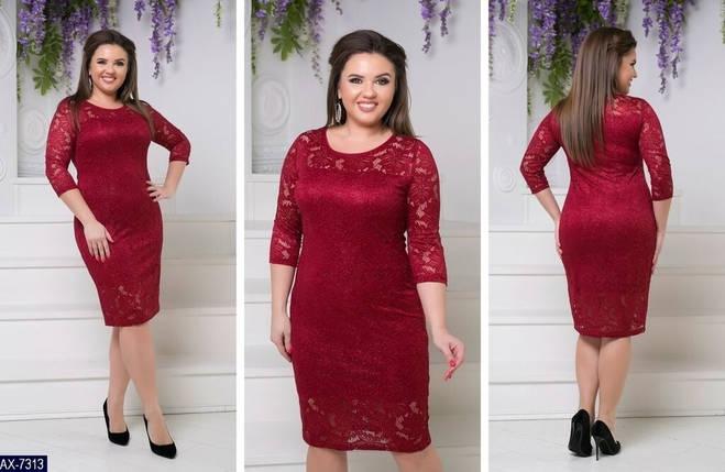 """Сногсшибательное женское платье """"Гипюр на подкладке"""" 48, 50, 52, 54 размер батал, фото 2"""