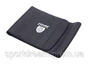 Пояс для похудения Power System Slimming Belt Wt Pro PS-4001 XL (125*25)
