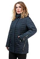 """Женская стеганая куртка """"Ракушка"""""""