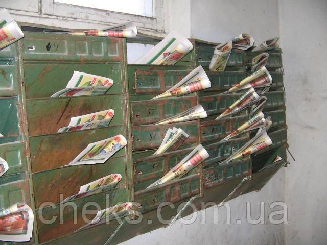 Рассылка по почтовым ящикам Запорожья от 10 коп/шт!