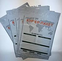 Курьерский пакет 240х320+40мм с карманом и печатью, фото 1