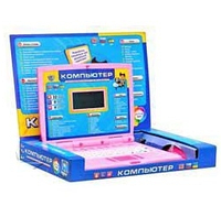Детский обучающий компьютер ноутбук M 1331, 32 функции обуч-я, 9игр, 2языка, цв.экран, бат-ка/сеть