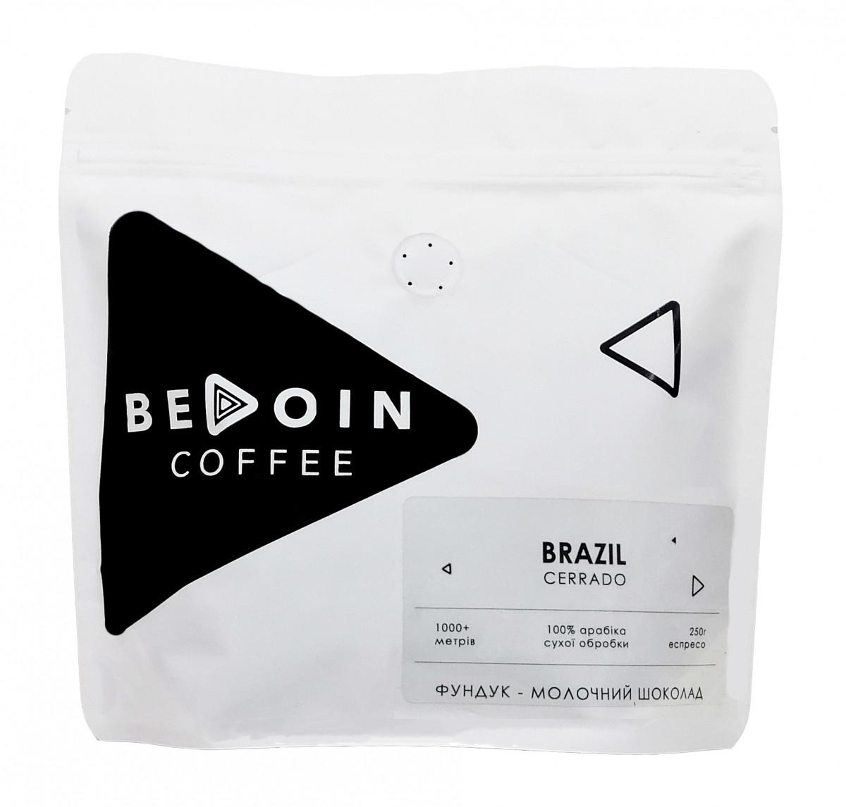 Кофе в зернах свежая обжарка BRAZIL CERRADO YELLOW BOURBON 250г.