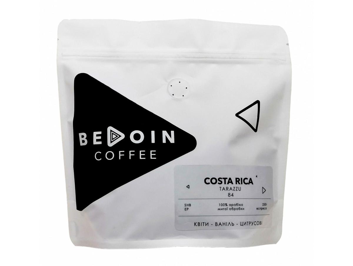 Кофе в зернах свежая обжарка COSTA RICA SHB TARRAZU 250г