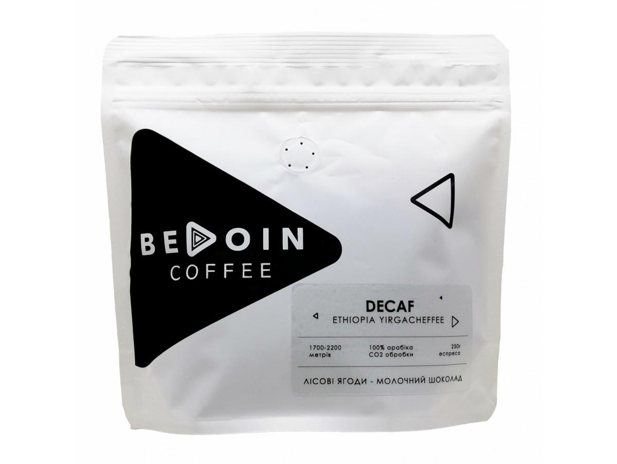Кофе в зернах свежая обжарка ETHIOPIA YIRGACHEFFE DECAF (Без кофеина) 250Г