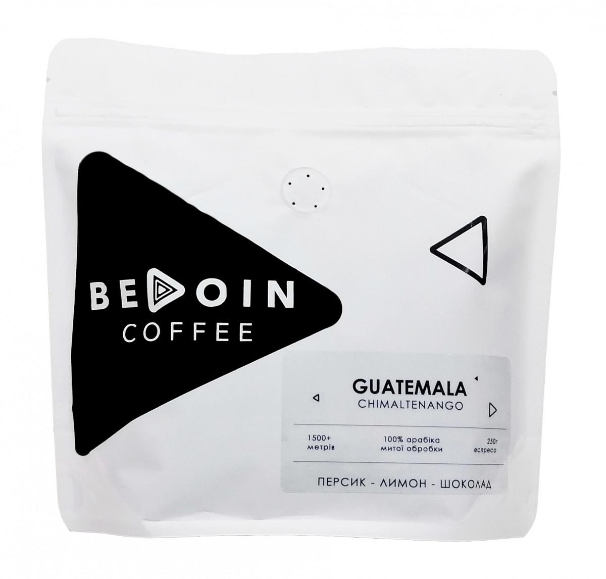 Кофе в зернах свежая обжарка GUATEMALA CHIMALTENANGO 250Г