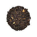 Чай Зеленый Саусеп 100 грамм, фото 3