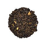 Чай Зеленый Саусеп 50 грамм, фото 3