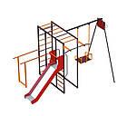 Детский спортивно игровой комплекс с качелями и горкой из нержавейки, фото 3