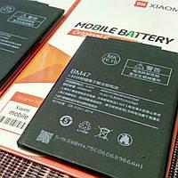 Аккумулятор Батарея Xiaomi Redmi 3/3S/3X/3Pro/4X (BM47) 4000mAh Original, фото 1