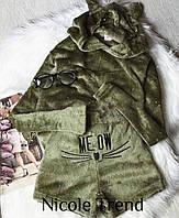 Пижамкаженская НСО1247, фото 1
