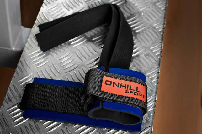Лямки штангиста тканевые с неопреновым фиксатором, фото 2