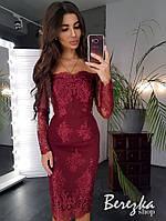 Кружевное платье футляр с открытыми плечами и длинным рукавом r6603143Е